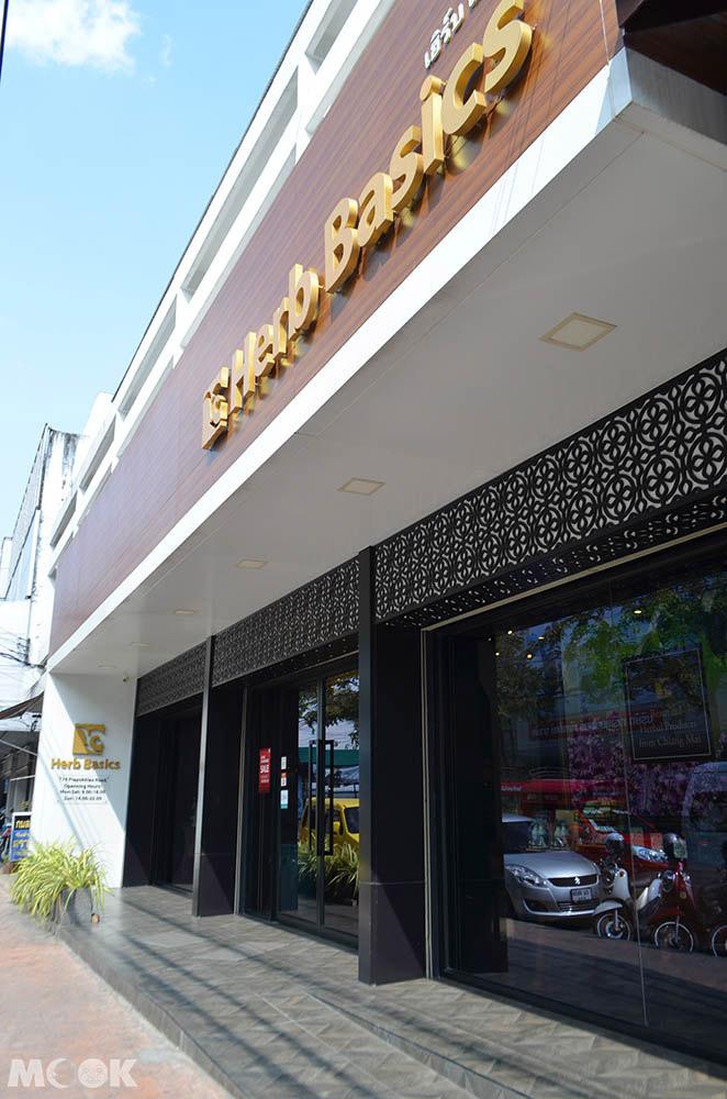 泰國 清邁 古城區 週日步行街 Rachadamnoen Rd.  Herb Basics