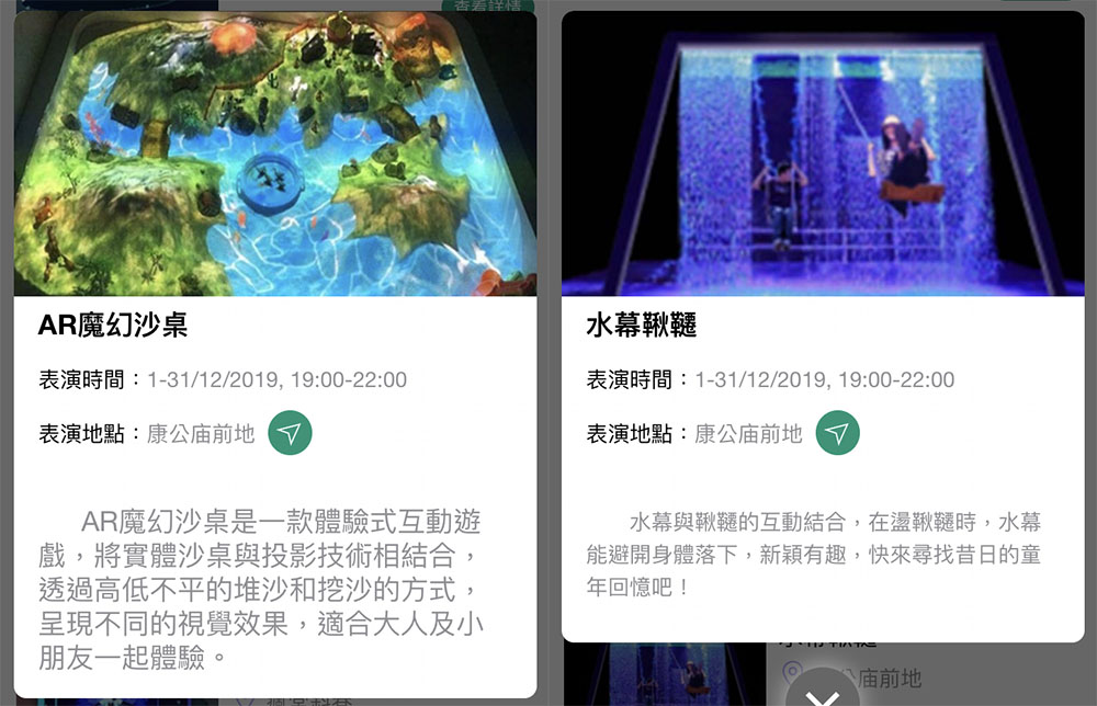 中國 澳門 澳門光影節