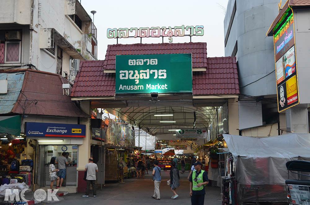 泰國 清邁 市集 夜市 清邁夜市 Anusarn Market