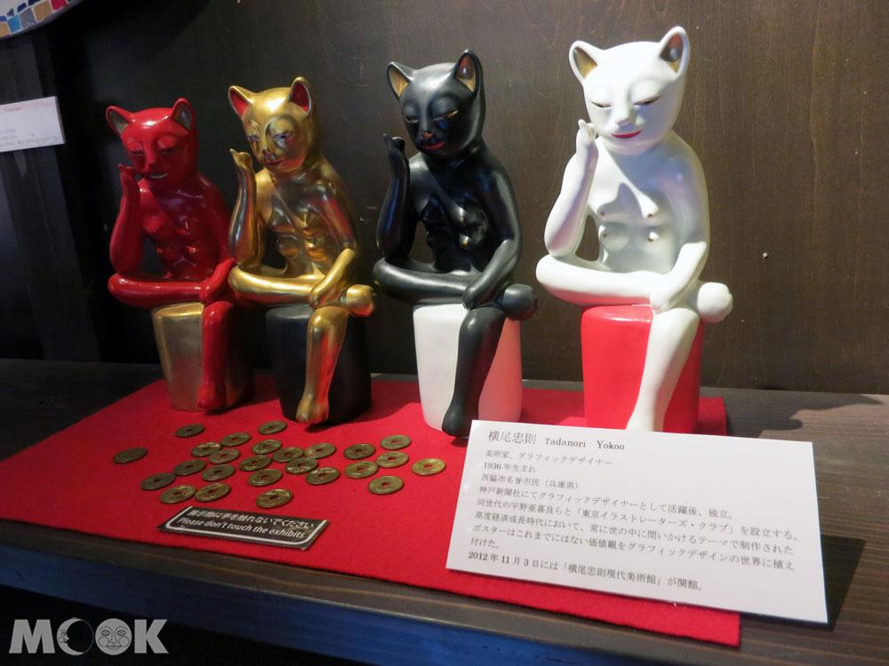 招財貓美術館(招き猫美術館)四色招財貓們