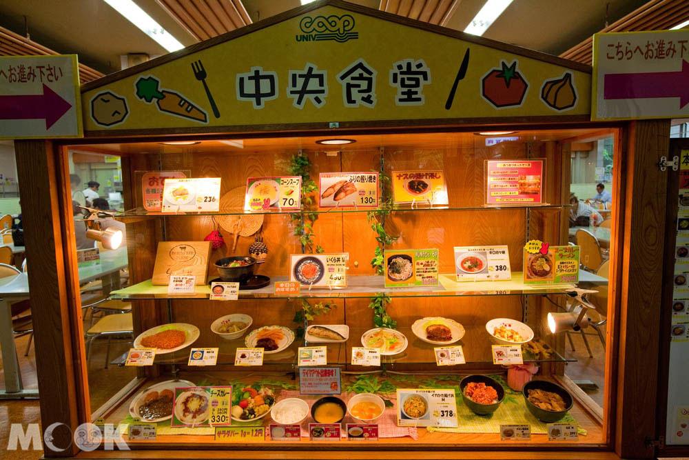 北海道大學的中央食堂