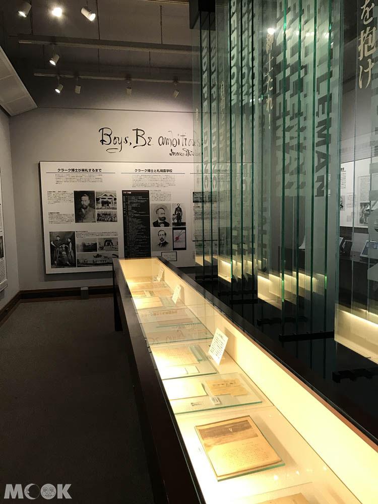 北海道大學的綜合博物館常設展