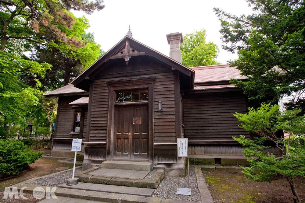 札幌北海道大學周邊的清華亭建築