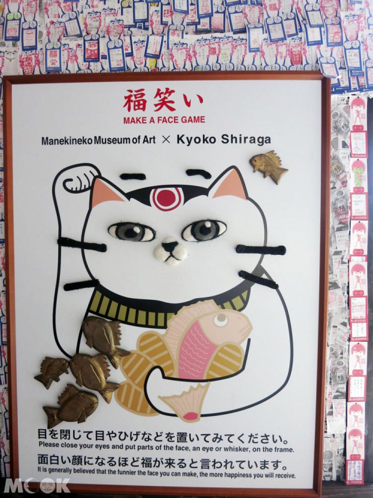 招財貓美術館(招き猫美術館)Lucky Cats House招財貓遊戲