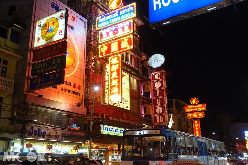 泰國 曼谷 中國城 餐廳