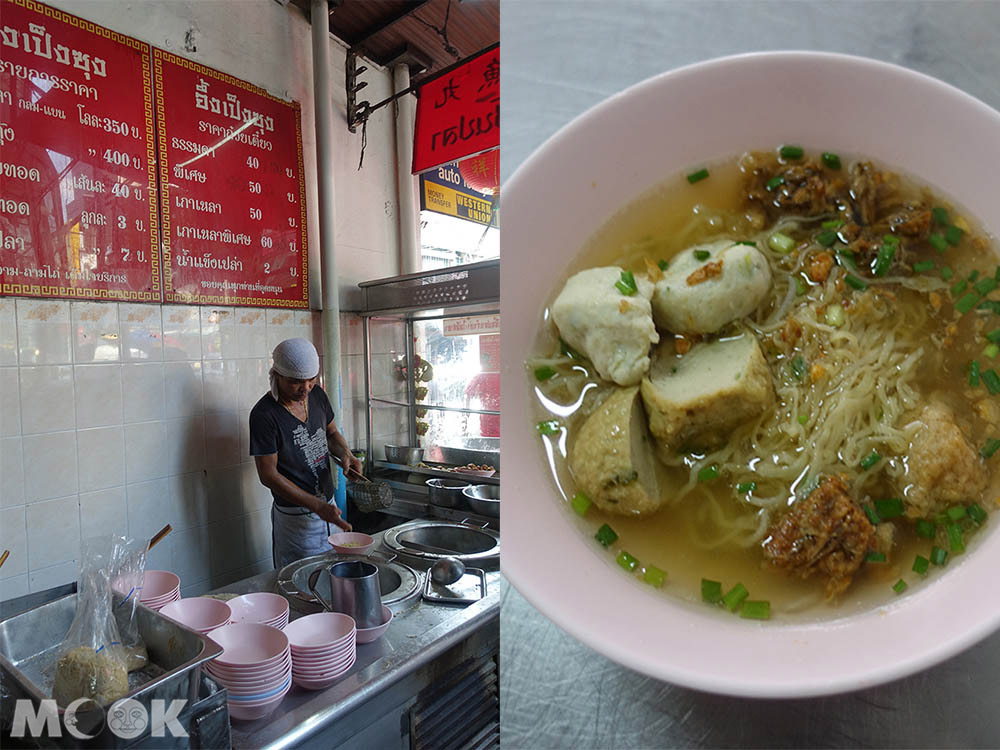 泰國 曼谷 中國城 美食  黃炳春魚丸