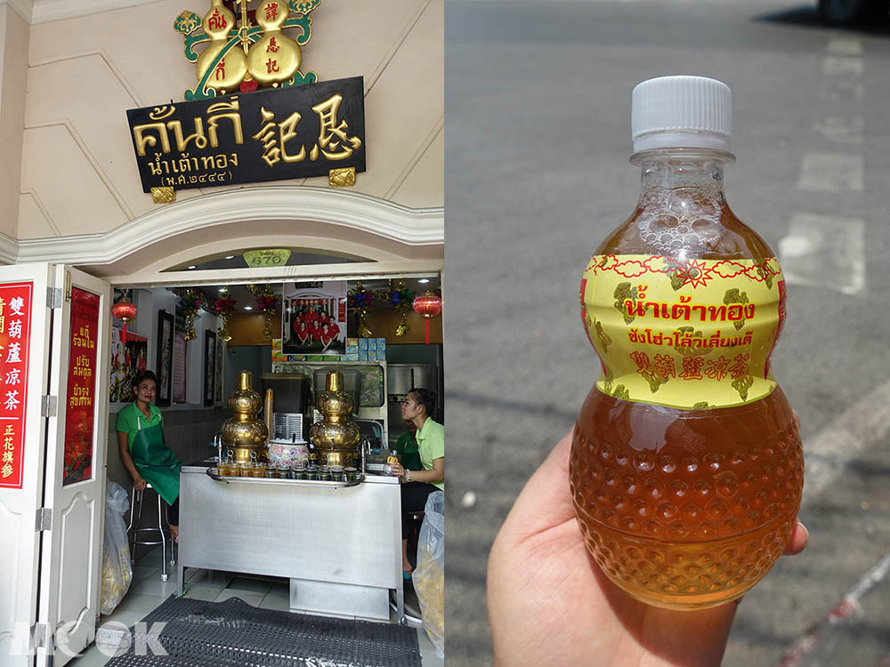 泰國 曼谷 中國城 美食 恳記
