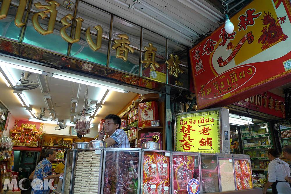 泰國 曼谷 中國城 美食 林真香