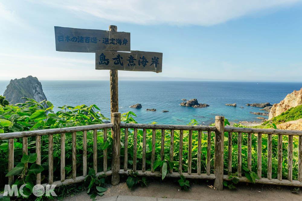 札幌小樽的近郊積丹半島的島武意海岸