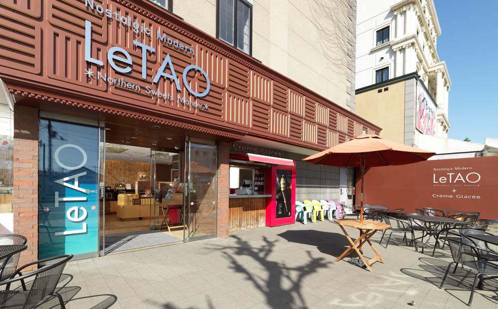北海道小樽甜點店LeTAO Plus
