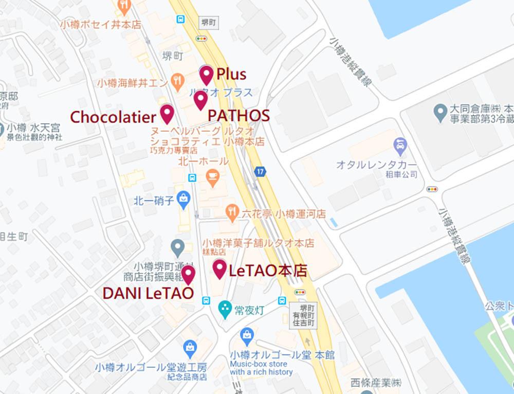北海道小樽LeTAO分店地圖