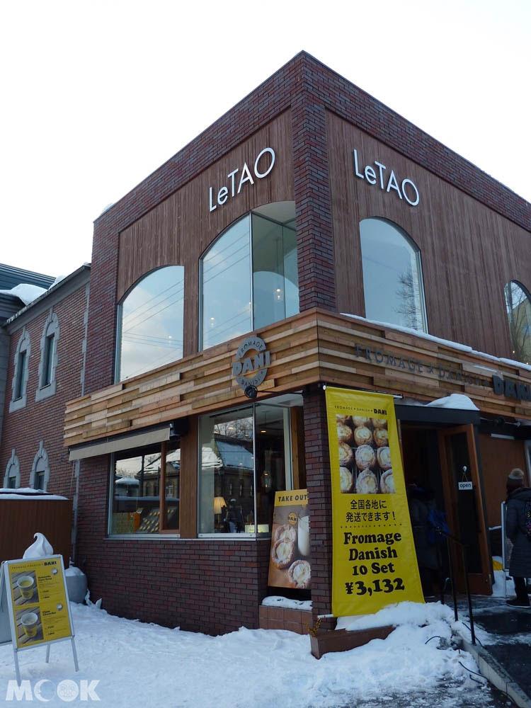 北海道小樽LeTAO的新品牌DANI LeTAO