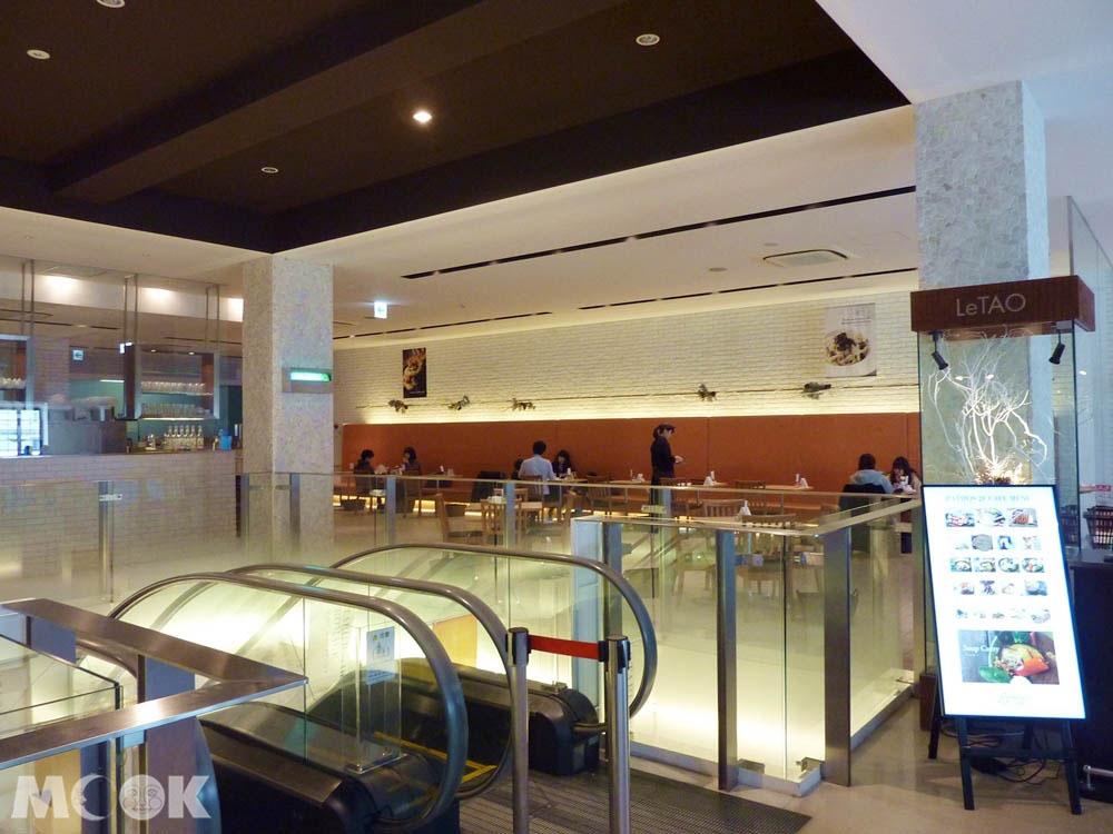 小樽LeTAO PATHOS的咖啡廳