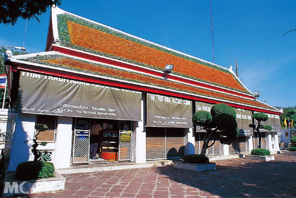 泰國 曼谷 臥佛寺  按摩
