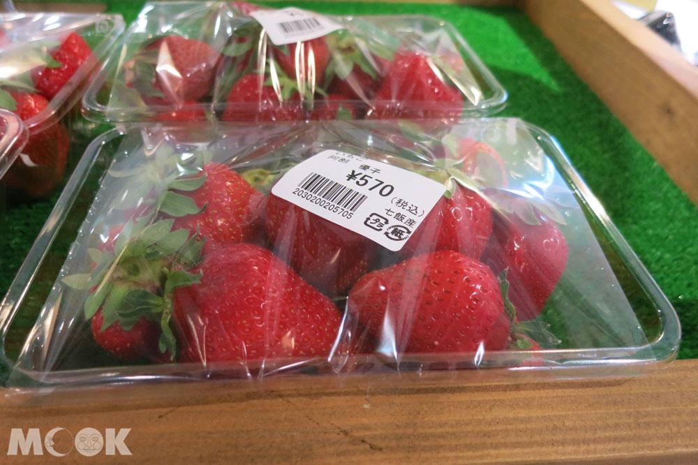 北海道七飯町的道の駅なないろ・ななえ(七色・七飯休息站) 大草莓