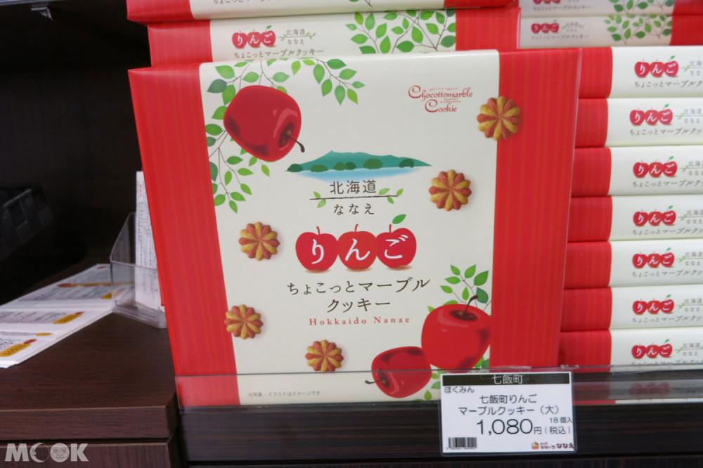北海道七飯町的道の駅なないろ・ななえ(七色・七飯休息站) 七飯町產的蘋果原料製作的餅乾伴手禮