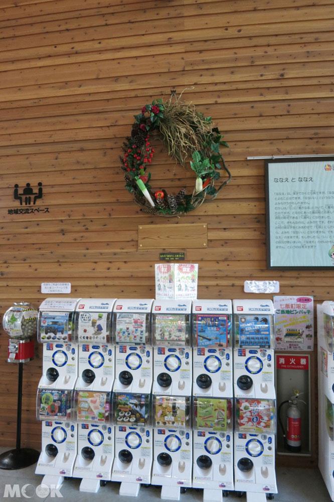 北海道七飯町的道の駅なないろ・ななえ(七色・七飯休息站) 七飯町限定的扭蛋