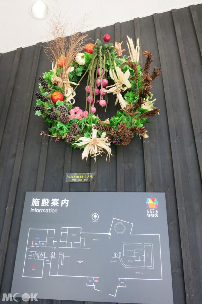 北海道七飯町的道の駅なないろ・ななえ(七色・七飯休息站) 充滿蔬果元素的聖誕花圈