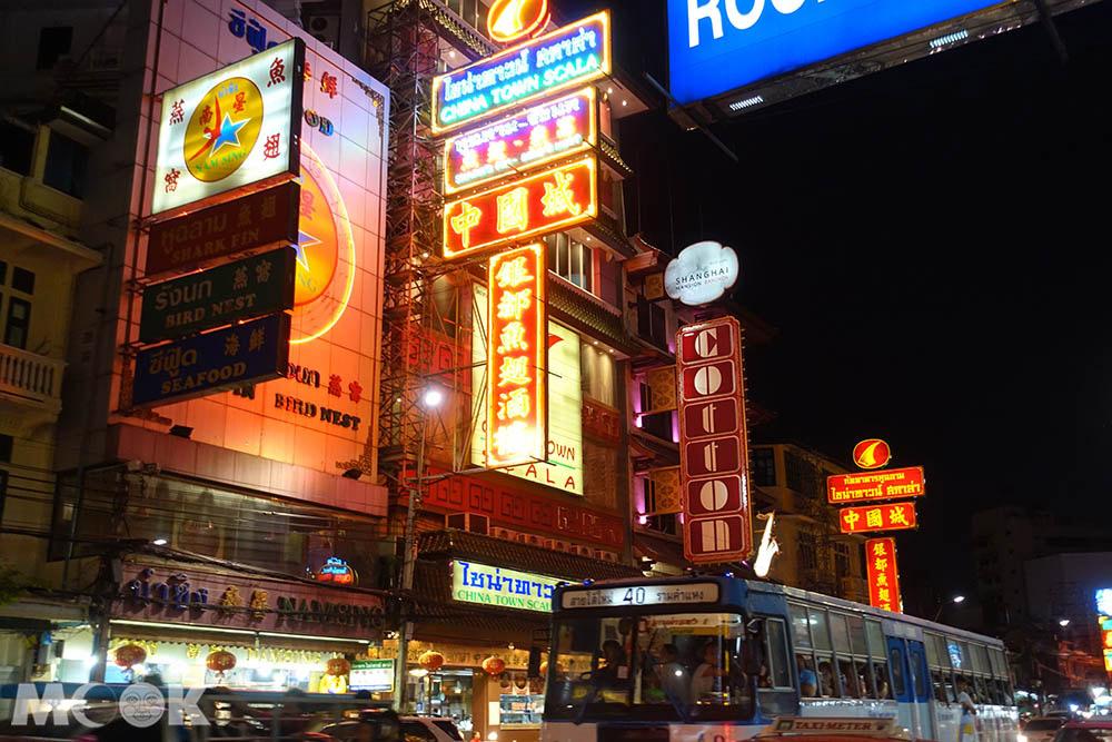 泰國 曼谷 中國城 夜市