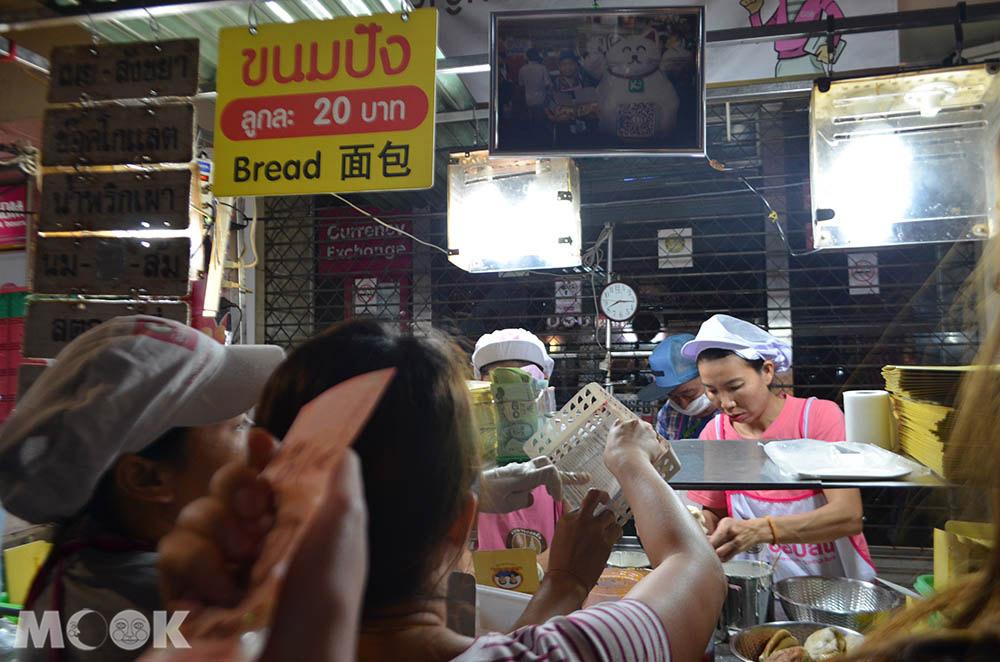 泰國 曼谷 中國城 夜市 烤麵包