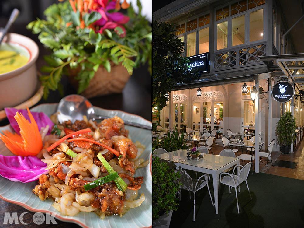泰國 曼谷 Asiatique河畔夜市 昭披耶河畔 Baan Khanitha 餐廳