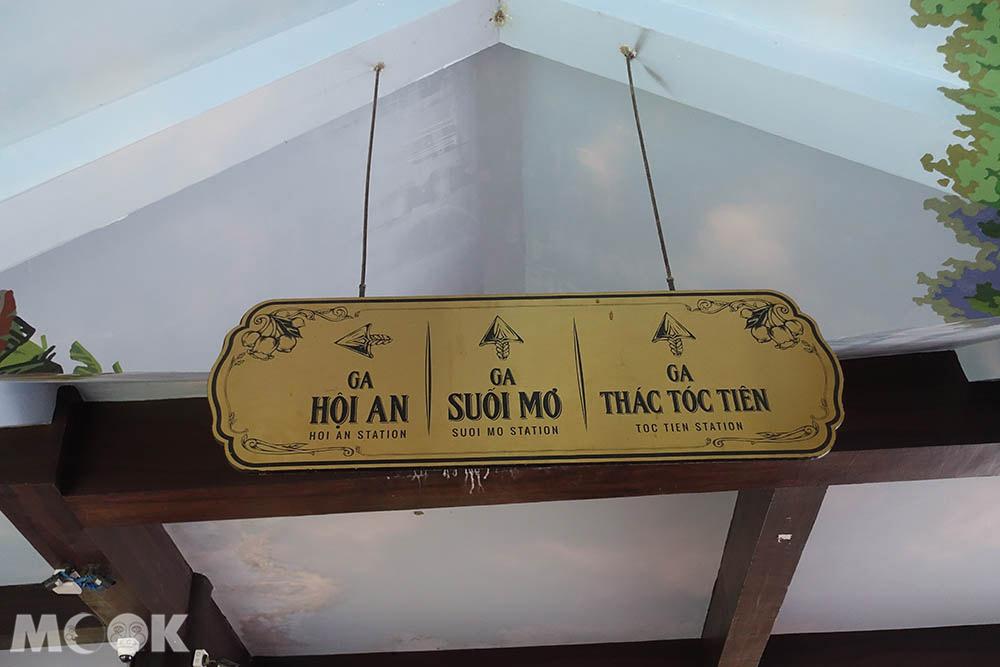 越南 中越 峴港 Sun World 纜車指標