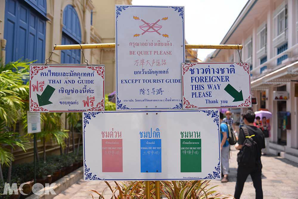 泰國 曼谷 大皇宮 玉佛寺 排隊方向
