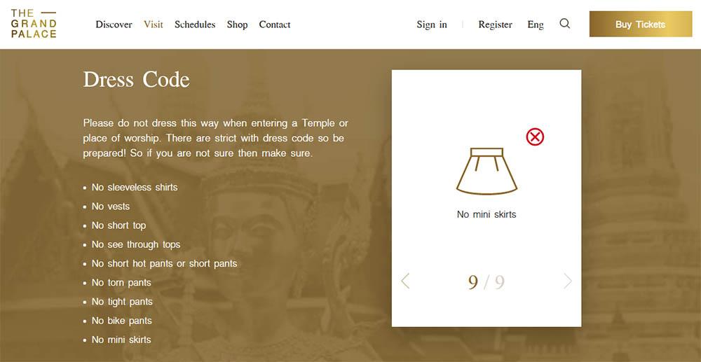 泰國 曼谷 大皇宮 官方網站