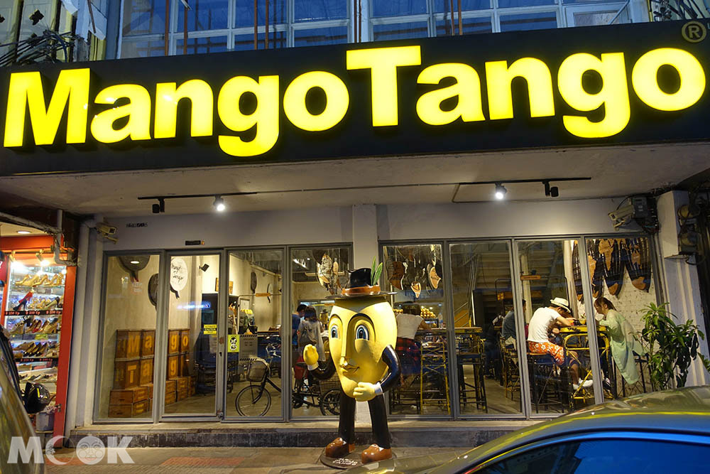 曼谷mango tango