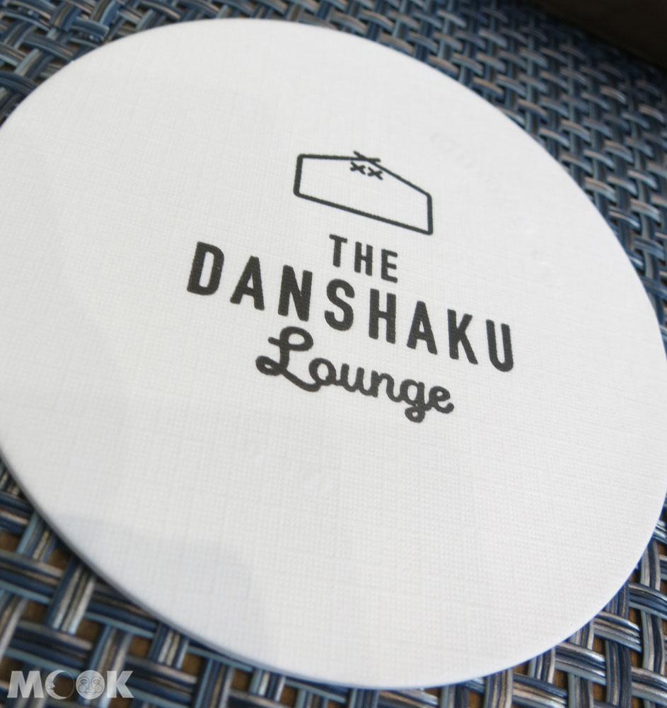 THE DANSHAKU LOUNGE