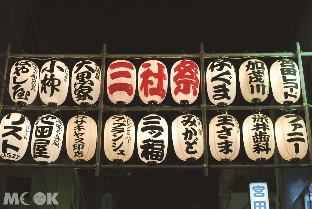 淺草寺三社祭