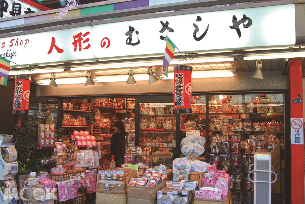 むさしや人形店