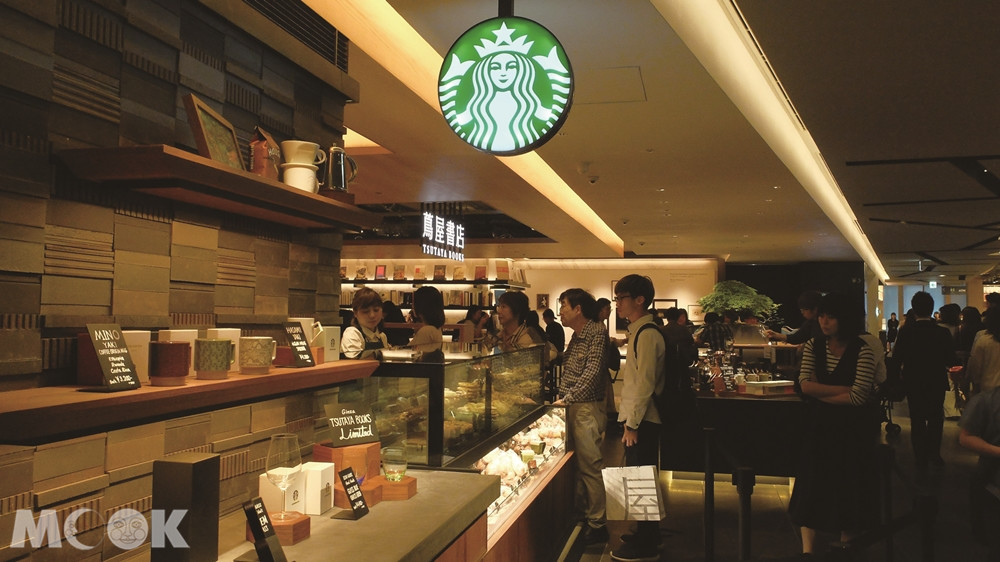 蔦屋書店/STARBUCKS RESERVE BAR