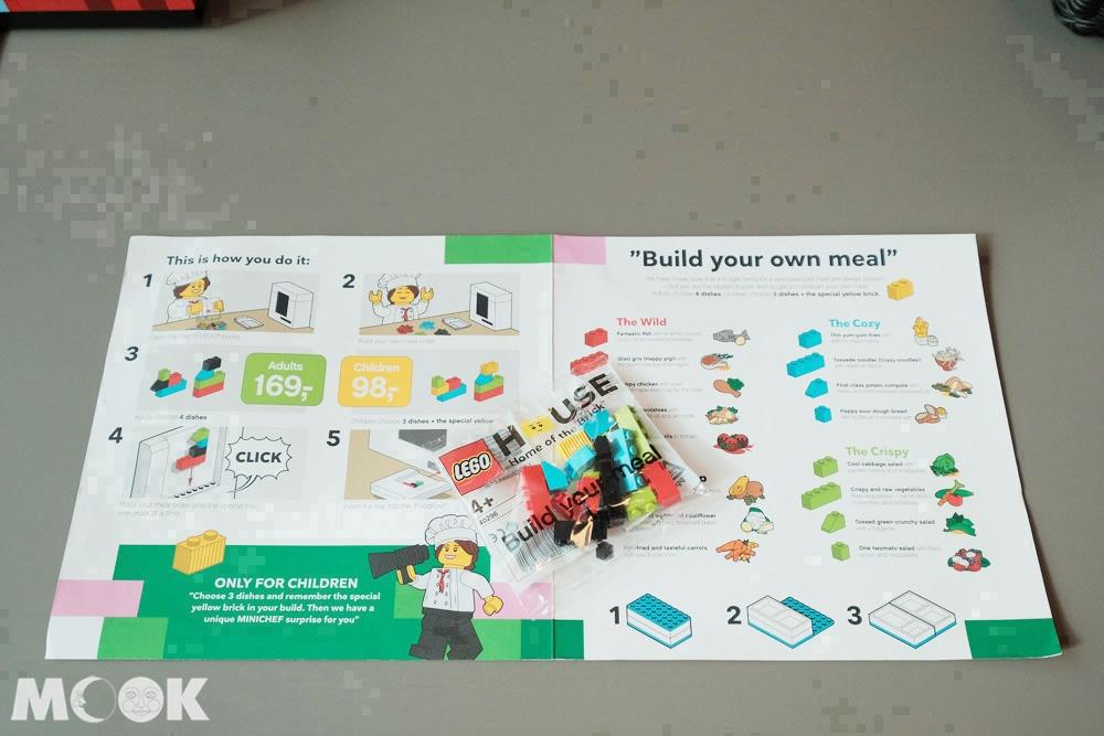 樂高之家Mini Chef菜單與點餐積木