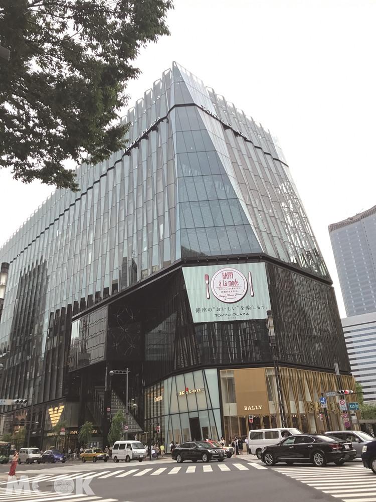 TOKYU PLAZA Ginza(東急プラザ銀座)