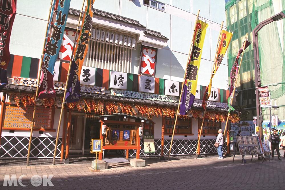 淺草演藝廳(浅草演芸ホール)