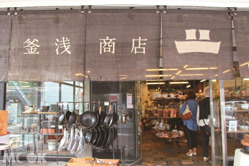 釜淺商店(釜浅商店)