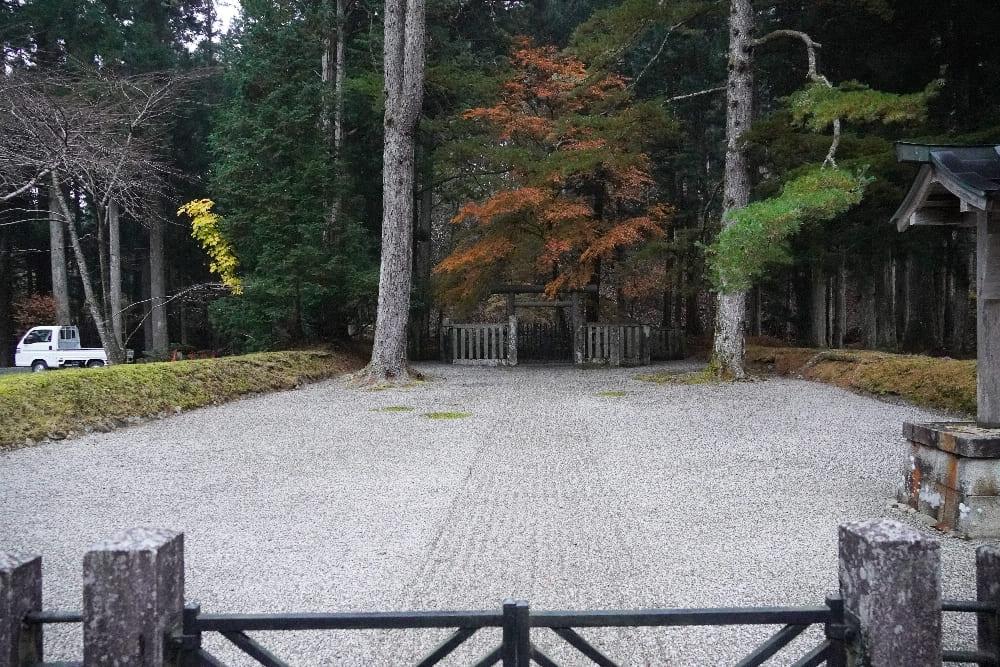 美福門院皇后陵寢