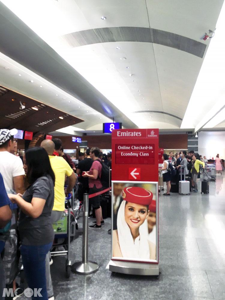 阿聯酋航空報到櫃檯