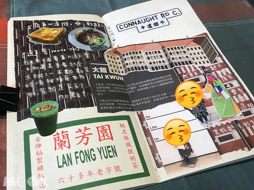 旅行 手帳 筆記本 照片拼貼 紙膠帶 香港 蘭芳園 大館