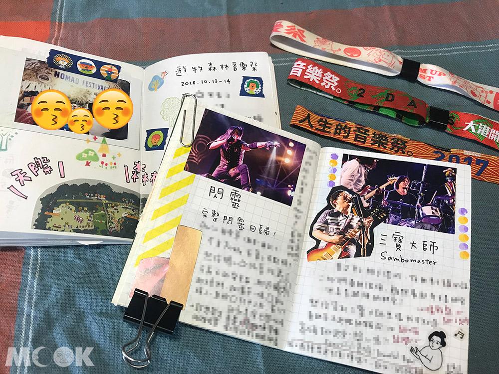 旅行 手帳 筆記本 照片拼貼 紙膠帶 音樂祭 樂團 閃靈 三寶大師