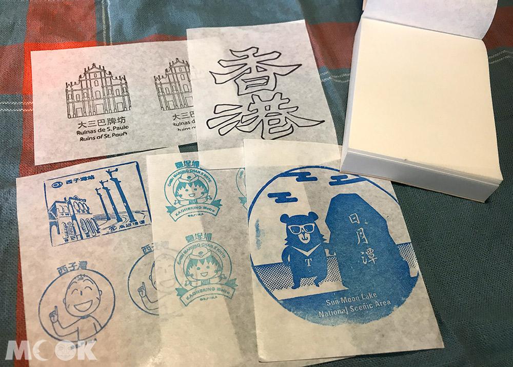 旅行 手帳 印章 蓋印