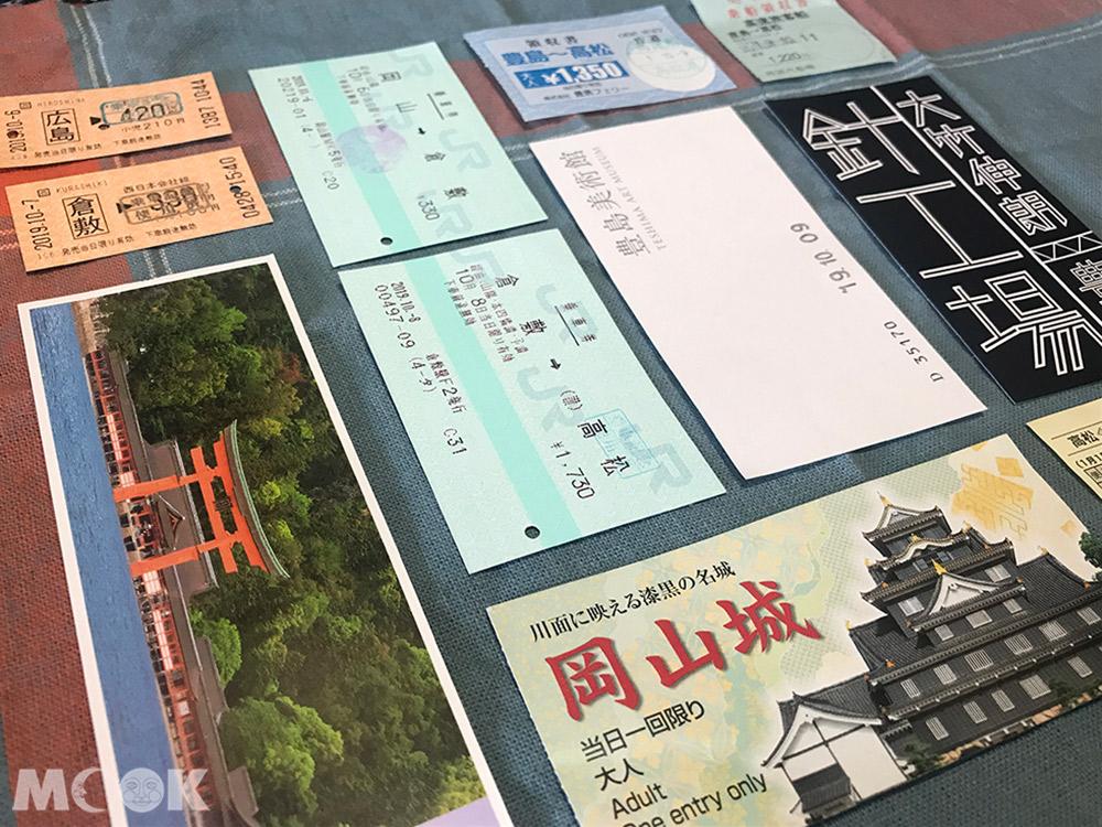 旅行 手帳 票券 車票 門票 船票