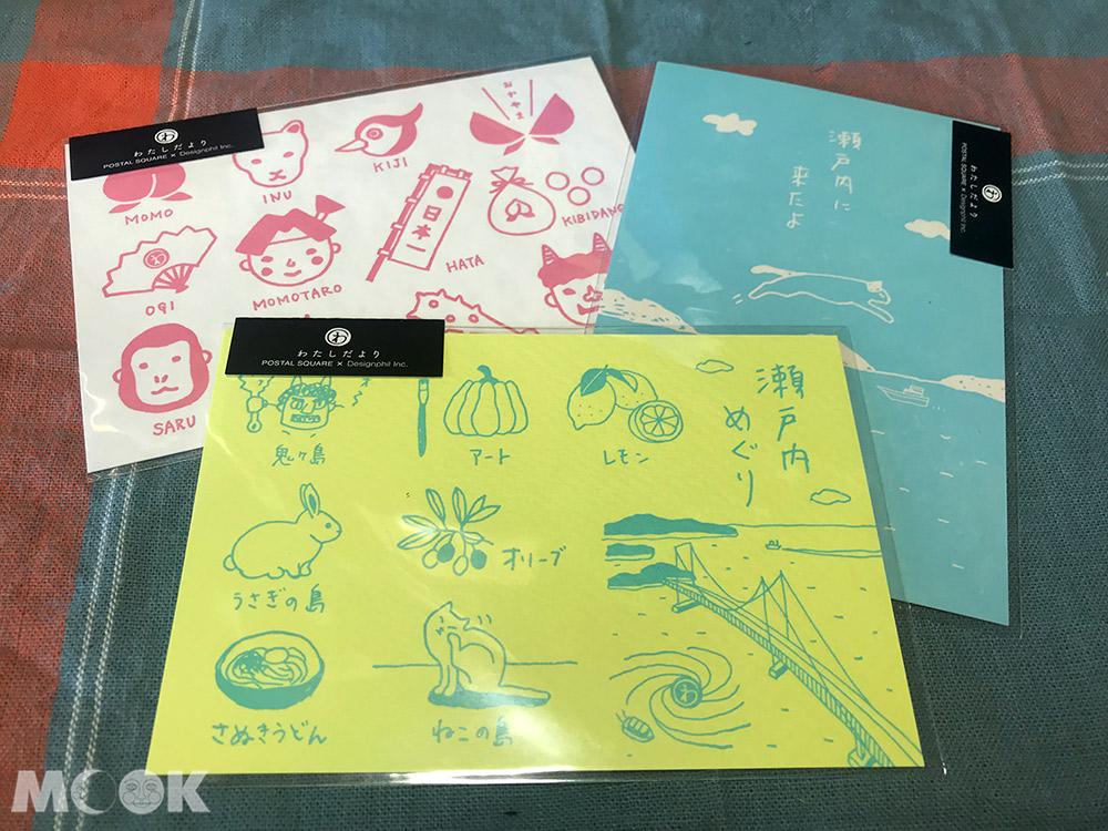 旅行 手帳 日本郵局 明信片 地區限定 瀨戶內海 桃太郎