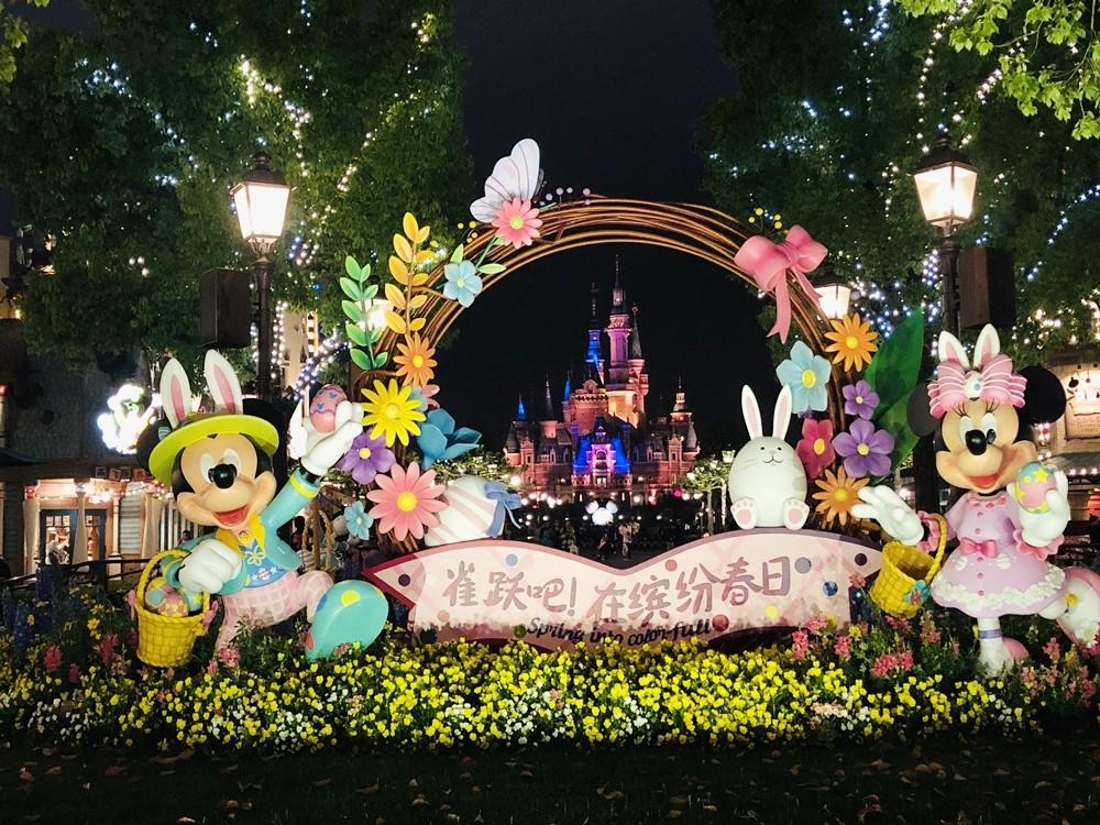 上海迪士尼復活節