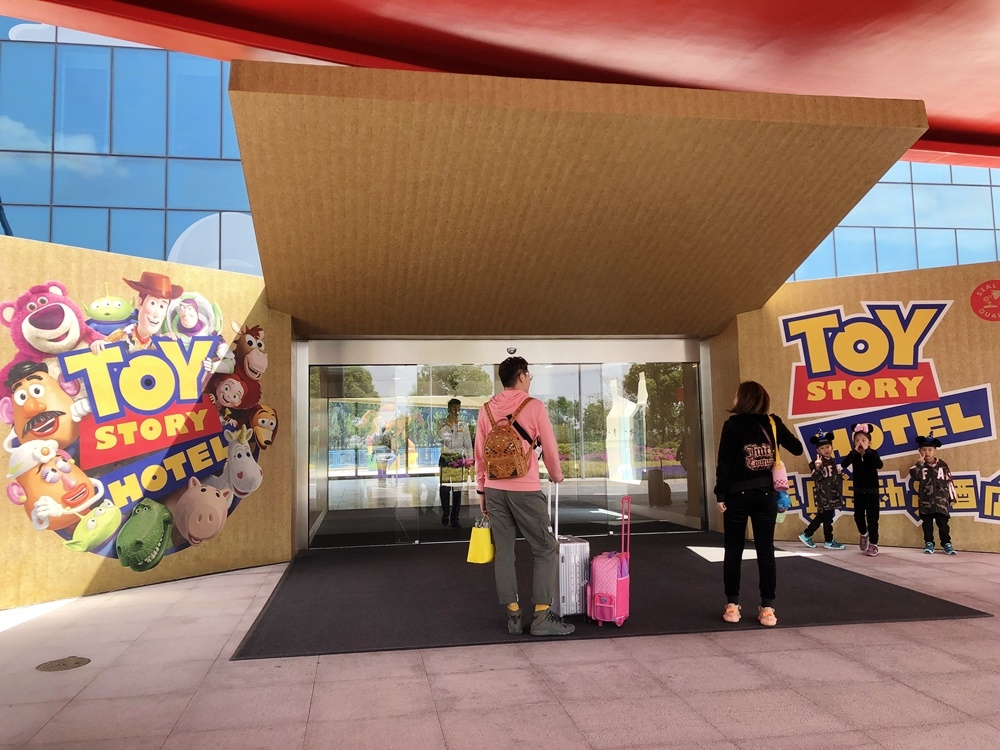 上海迪士尼玩具總動員酒店