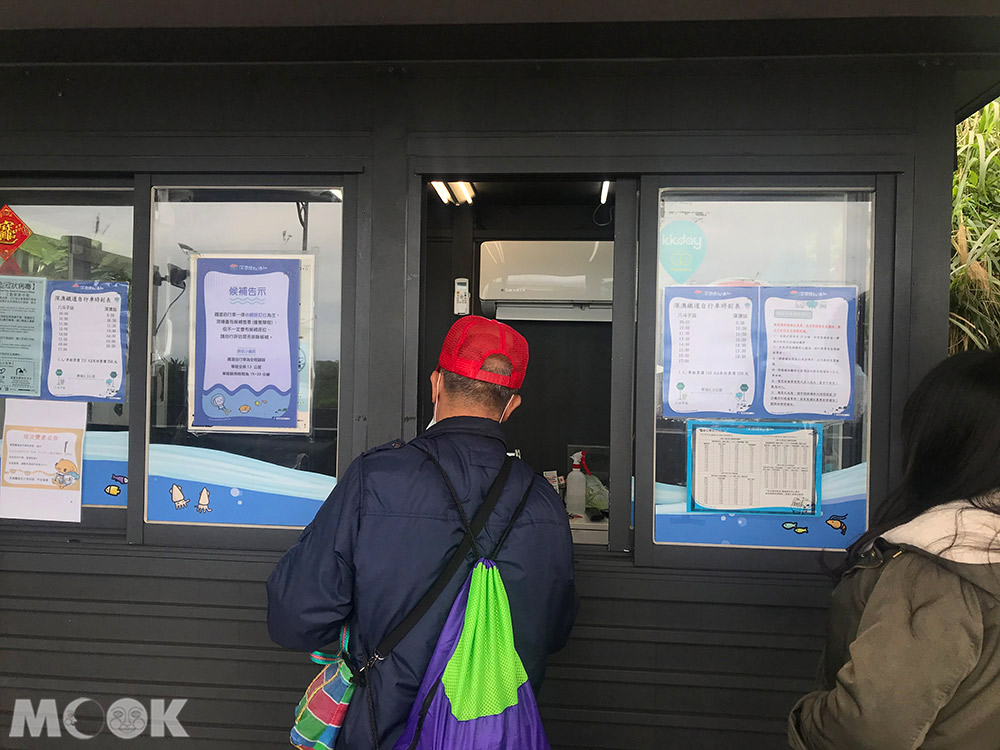 新北市 深澳鐵道自行車 八斗子站 售票處