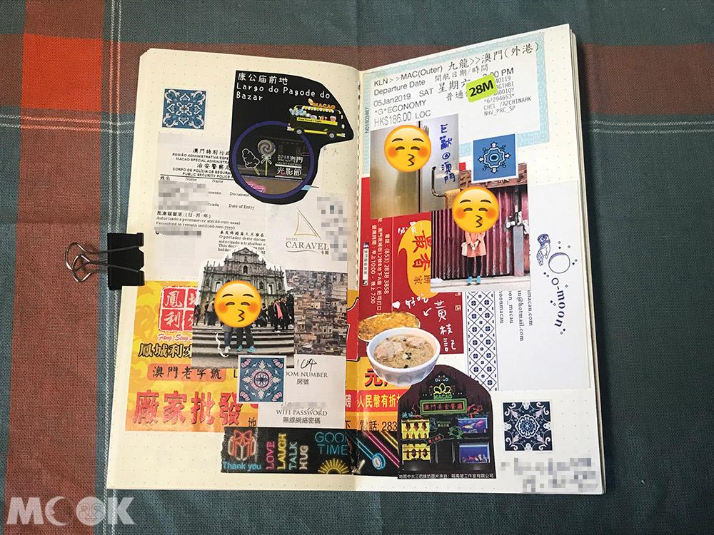 旅行 手帳 筆記本 拼貼 紙膠帶 貼紙 名片 傳單 觀光手冊 澳門 大三巴牌坊