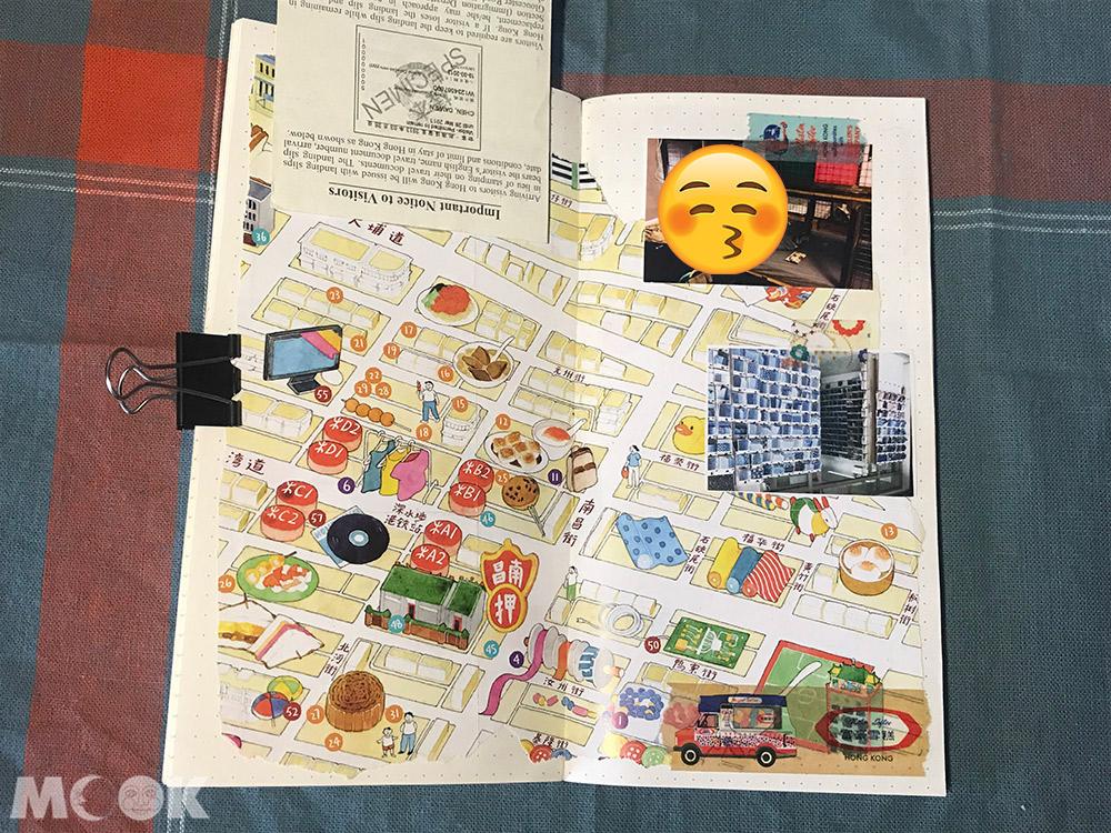 旅行 手帳 筆記本 地圖 觀光手冊 香港 深水埗