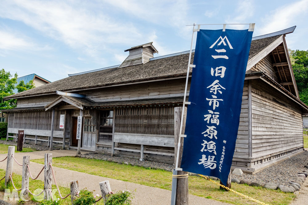 北海道余市的古蹟舊余市福原漁場